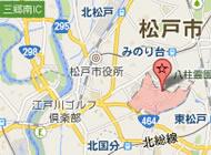 長期入院に適した立地は松戸駅からのアクセスが便利です。